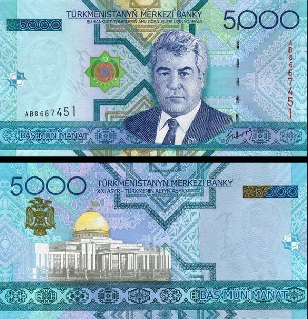 5000 Manat Turkménsko 2005, Pick 21