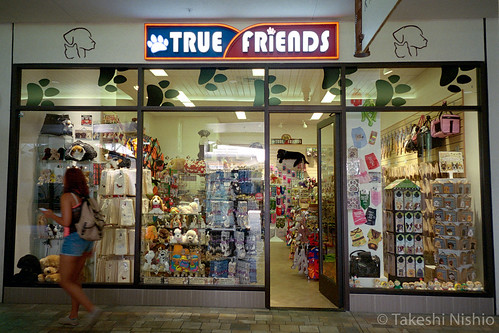 TRUE FRIENDS, pet & gift shop