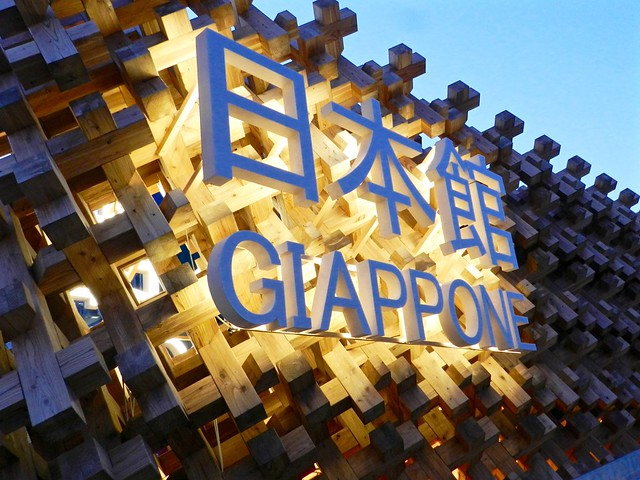 Expo 2015 Giappone