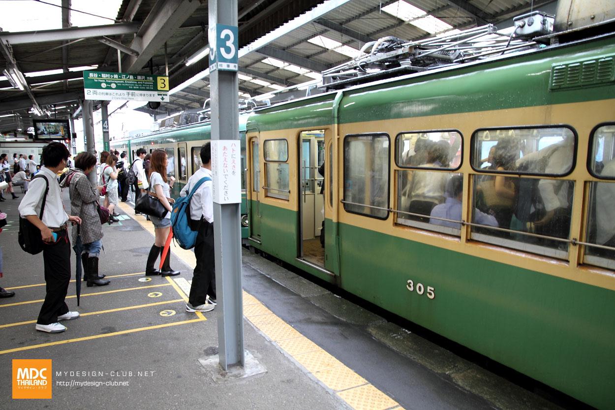 MDC-Japan2015-602