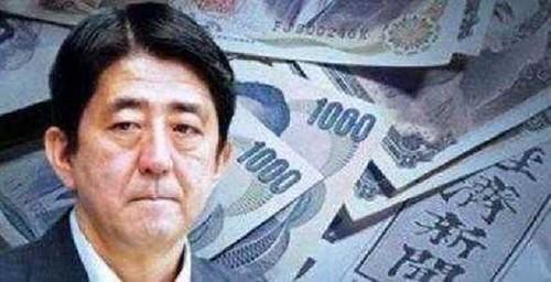 安倍自取灭亡从中国撤资490亿日本经济崛起?