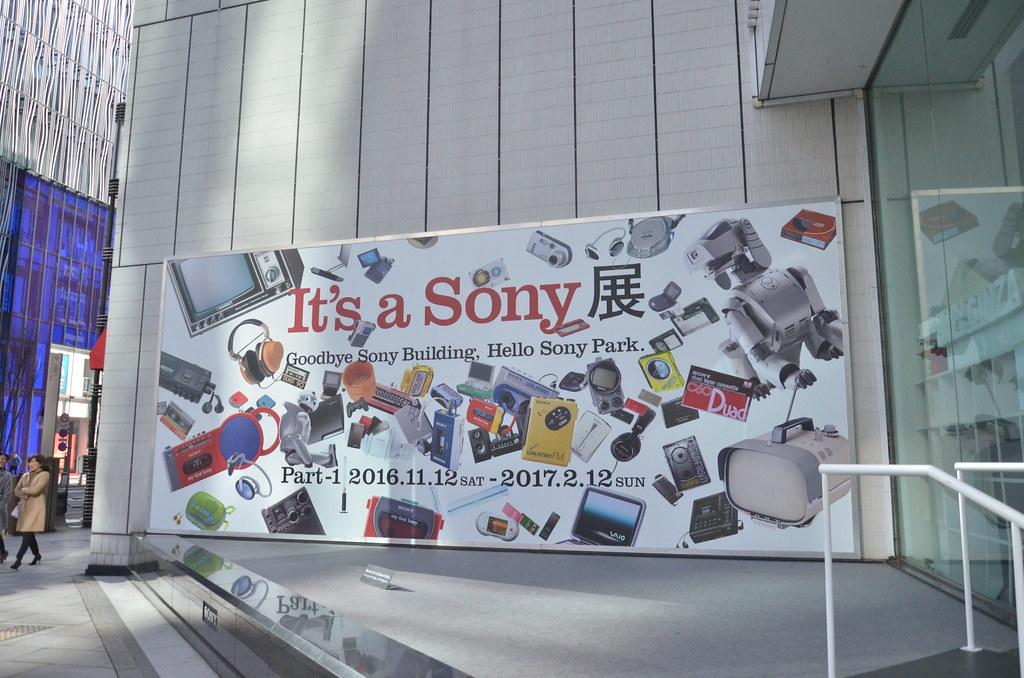It's a Sony展 入口看板