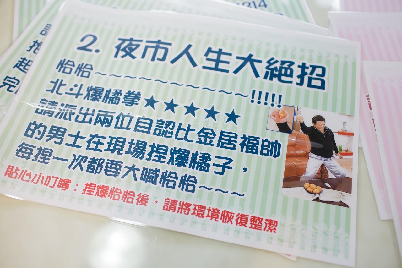 20131229網路大圖-_0002
