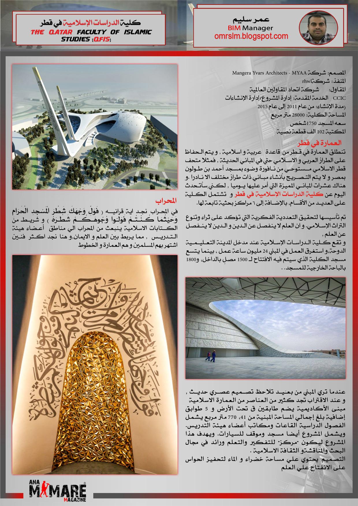 Ana_elmaamari_Page_09