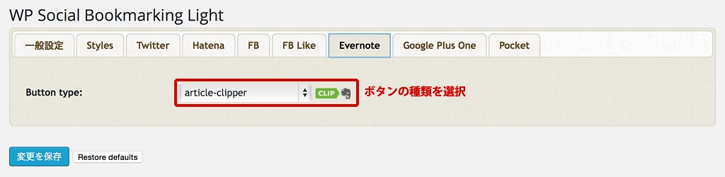 for Evernote