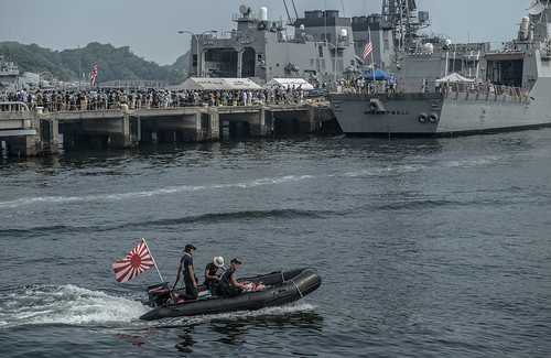 YOKOSUKA, Japan - Commander Fleet Activities Yokosuka (CFAY) and the Japan Maritime Self-Defense Force (JMSDF) Yokosuka naval base jointly celebrated their 39th annual Friendship Day.