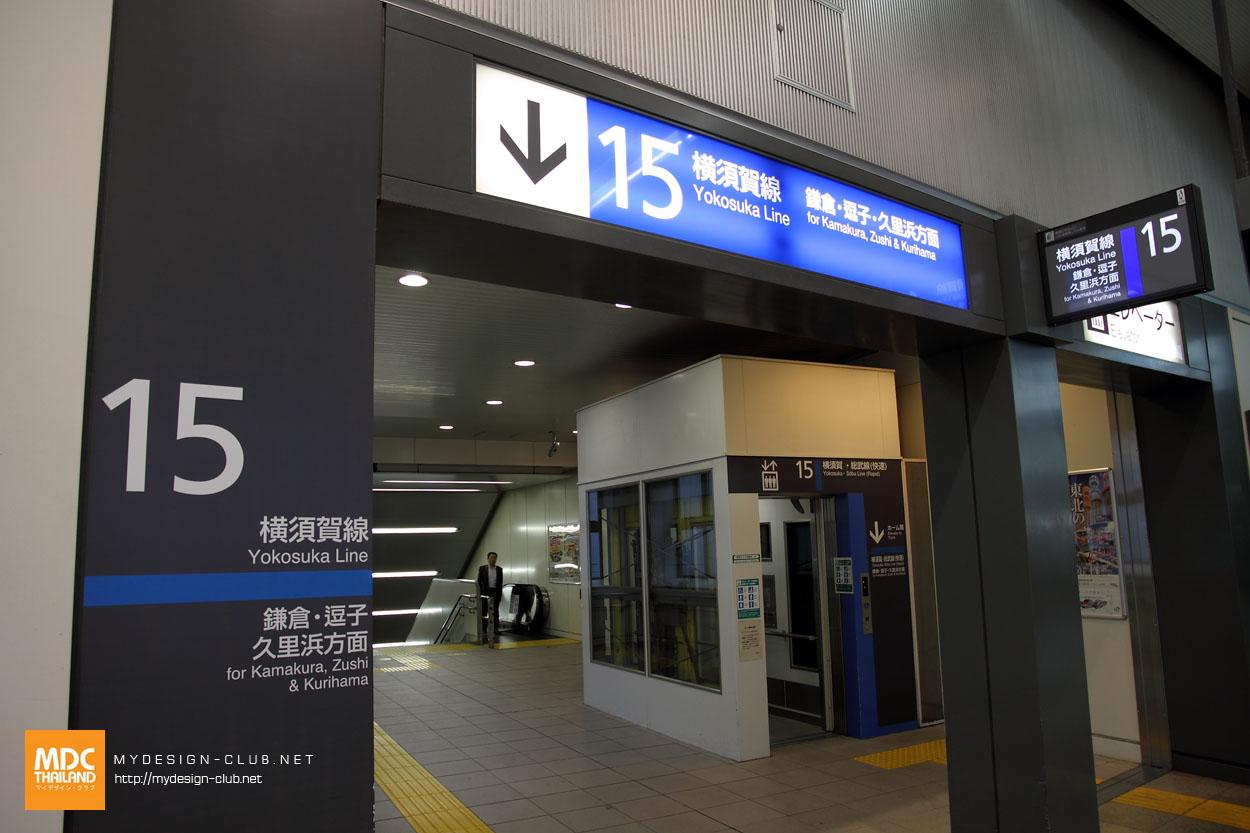 MDC-Japan2015-592