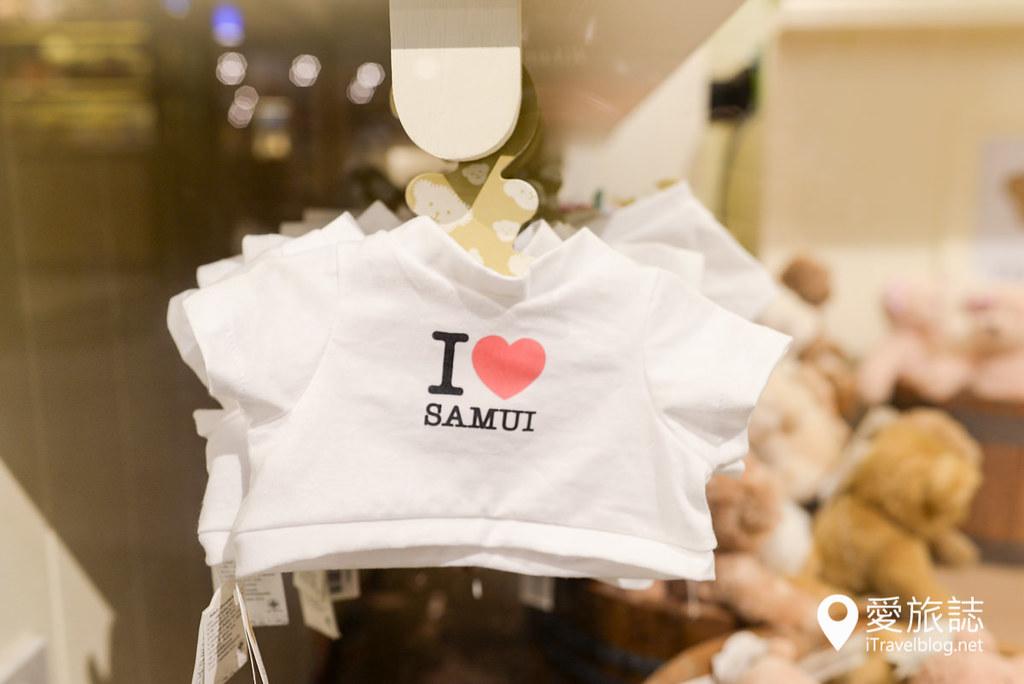 Central Festival Samui 18