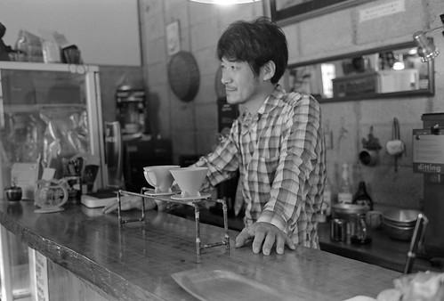Minamiaso-Coffee