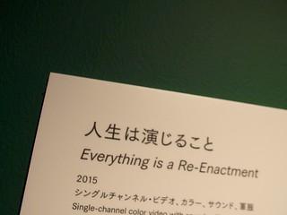 ディン・Q・レ展:明日への記憶