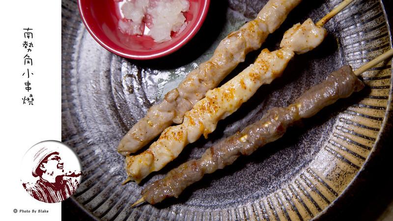 天然海鹽雞串、天然海鹽豬串、天然海鹽牛串-南勢角小串燒-中和興南夜市