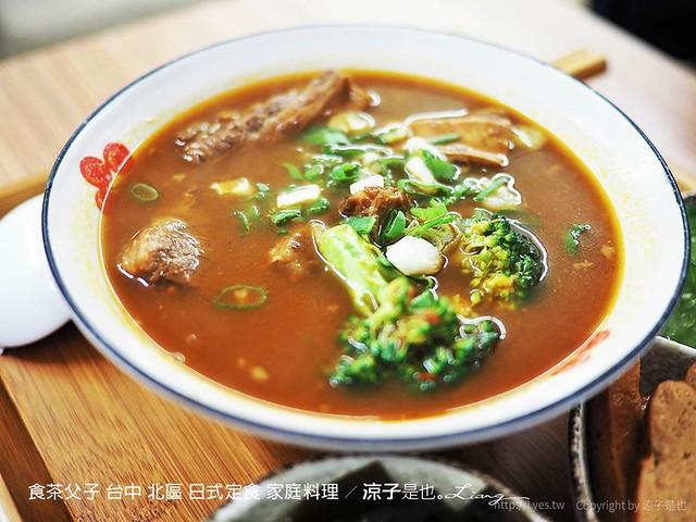 食茶父子 台中 北區 日式定食 家庭料理 6