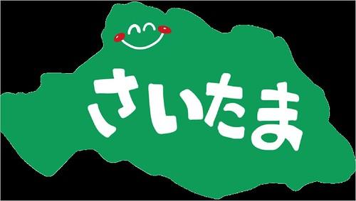脱毛サロン 医療脱毛 埼玉県
