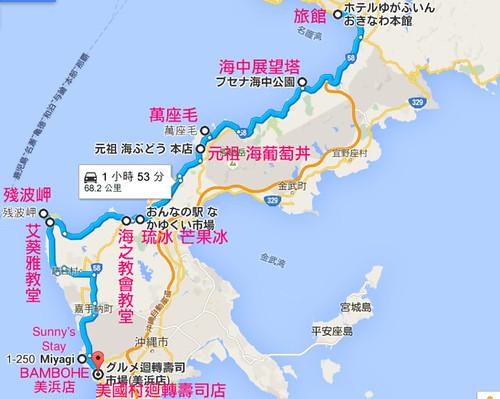 OkinawaMap0730-01