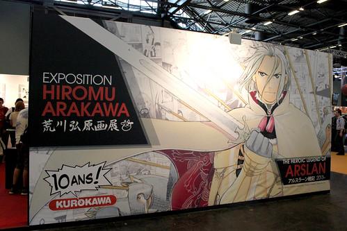 Hiromu Arakawa Exhibition