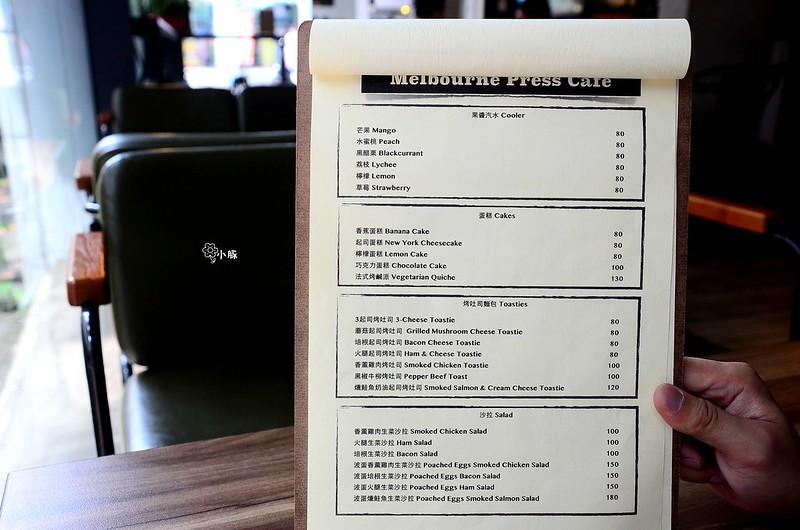 莫爾本布蕾斯咖啡廳板橋府中早午餐推薦不限時Melbourne Press  Cafe(45)