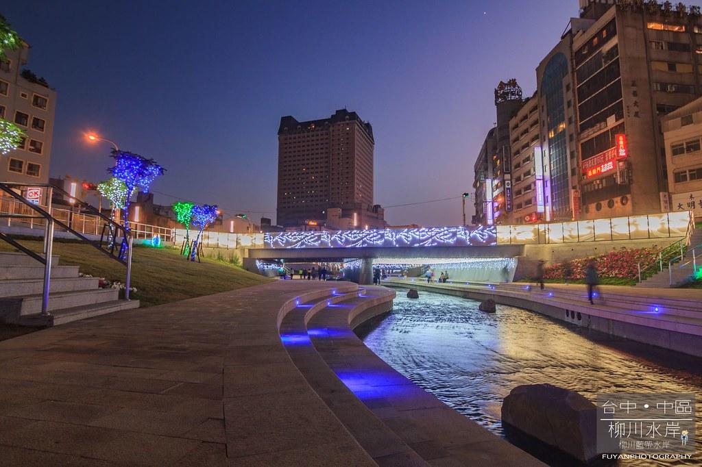 台中柳川水岸25