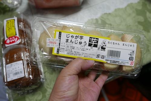shimabaradosekiryu046