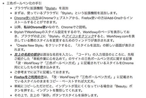 3color-pen-style-001