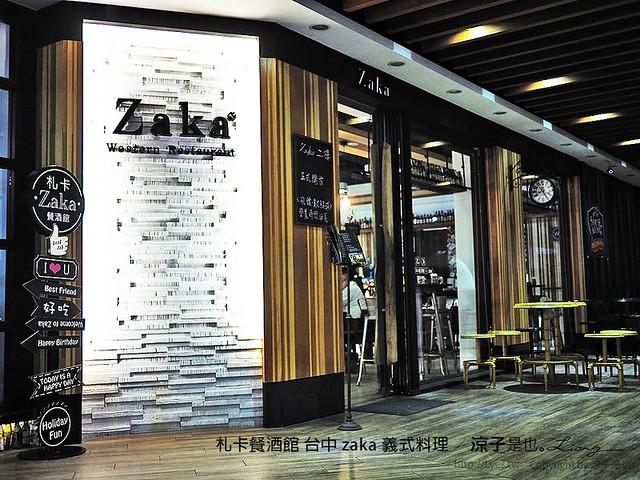 札卡餐酒館 台中 zaka 義式料理 27