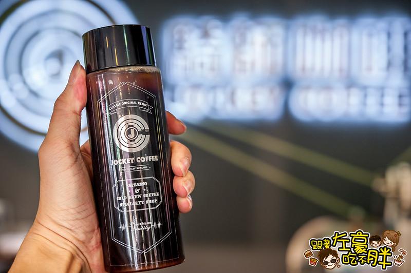騎師咖啡-53