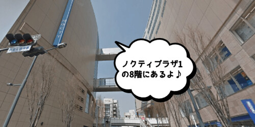 musee03-mizonoguchinoctyplaza