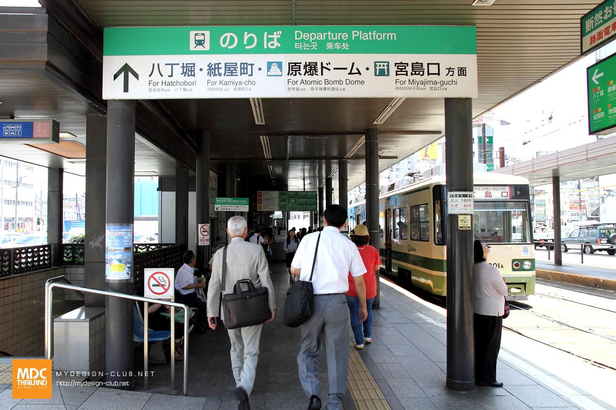 MDC-Japan2015-418