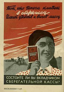 narod_tvorch_1938_06_64