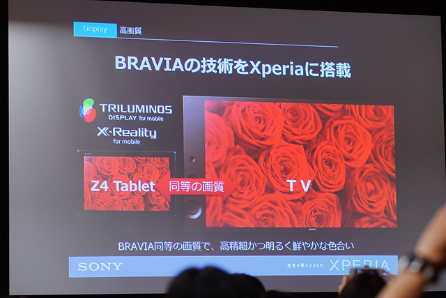 「Xperia Z4 Tablet タッチ&トライ」アンバサダーミーティング