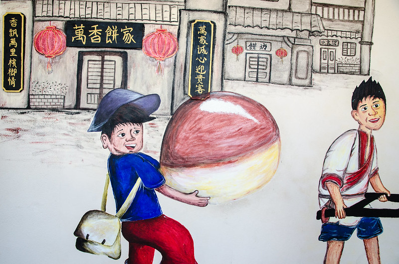 Ban Heang Biscuits' Mural at Penang