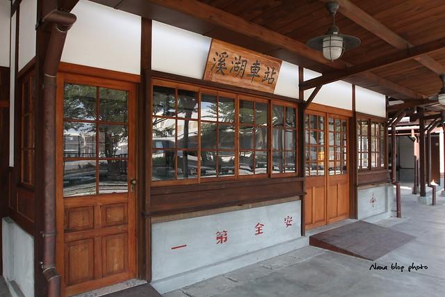 彰化溪湖糖廠-溪湖車站 (11)