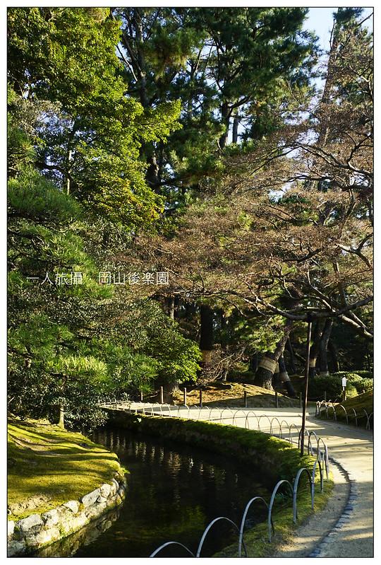 岡山後樂園 10