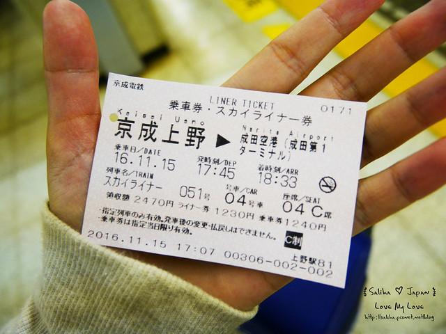 日本東京成田機場必買伴手禮 (1)