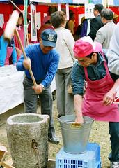making rice cake