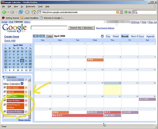 Google Calendar, Office, Ubuntu, Linux