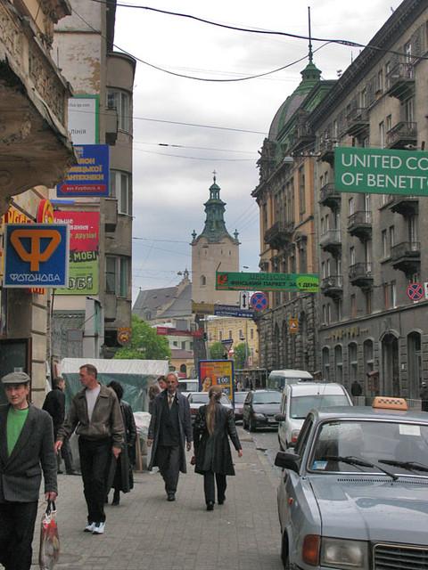 Lviv Travel Guide by CC user dmokshin on Flickr