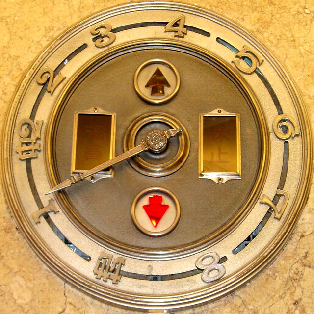Photo:#3084 elevator indicator By Nemo's great uncle
