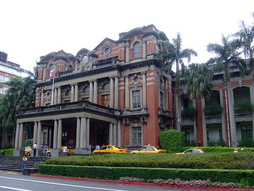 NTUH (台大醫院)