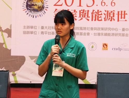 台中女中學生蘇薏貞,指出中部民眾面臨的環境困境。攝影:鄒敏惠。