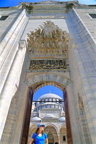 Suleymaniye Mosque perspective