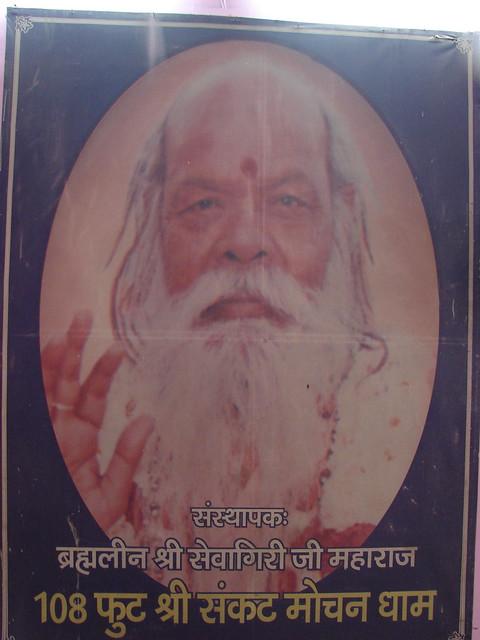 Founder Brahamleen Nagababa Shri Sevagir Ji Maharaj