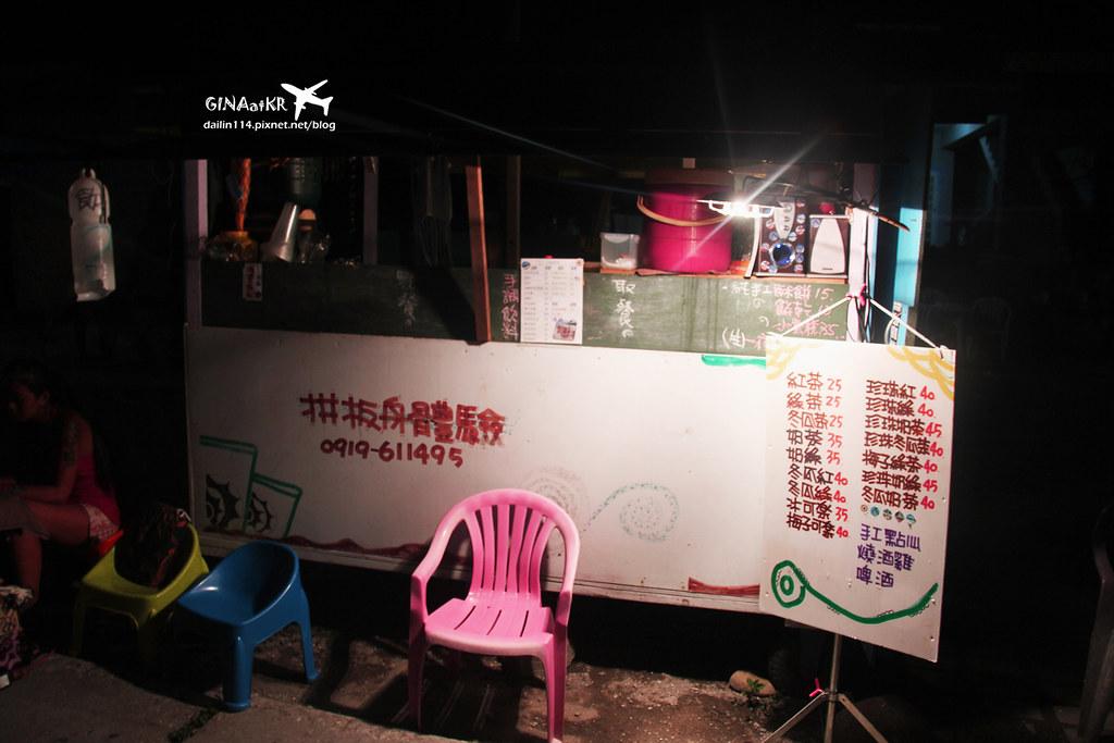 【蘭嶼遊記景點】 台灣離島|東清部落、海堤咖啡餐廳、蘭嶼夜市、黃昏夜市 @GINA環球旅行生活|不會韓文也可以去韓國 🇹🇼