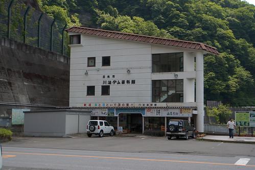 川治ダム(栃木)