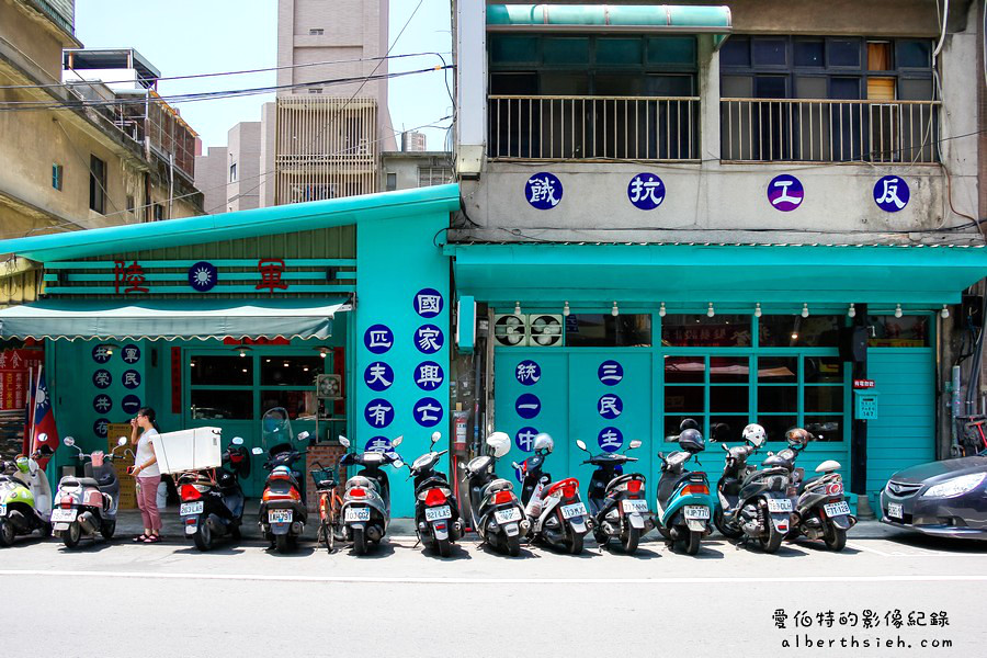 桃園區麵食館