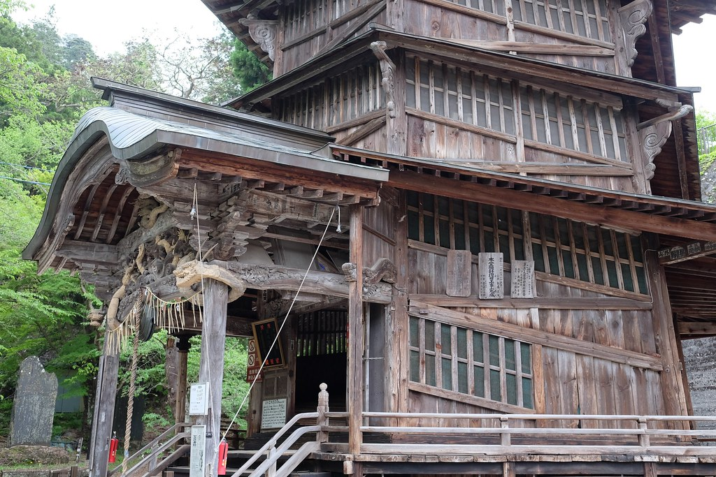 Sazaedo Pagoda