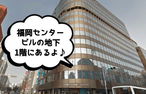 musee58-jrhakataekimae