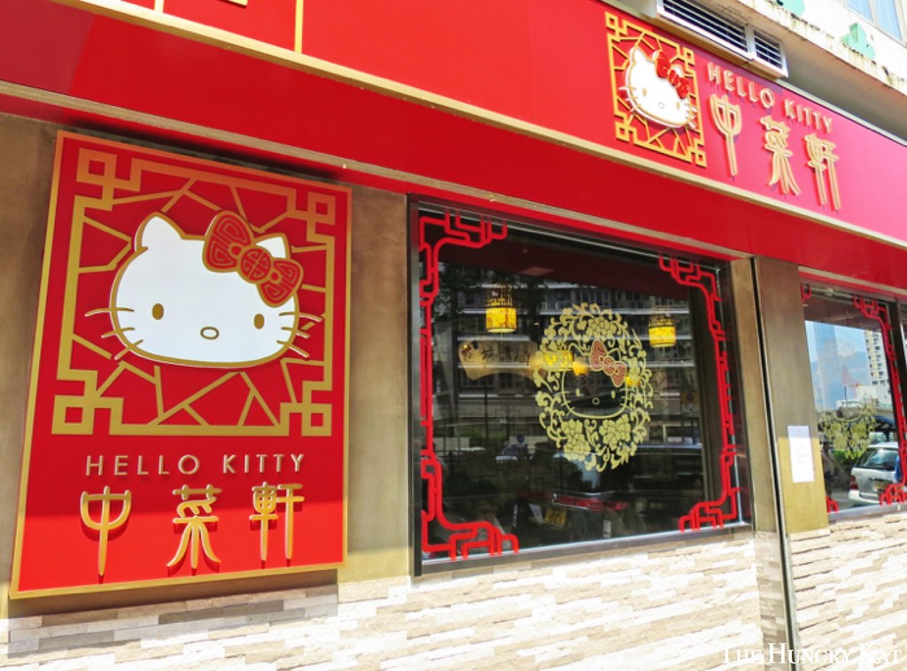 The Hungry Kat Hello Kitty Chinese Cuisine The Cutest