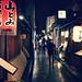 Japan Kyoto . 日本.京都 Ponto-chō at night  夜晚的.先斗町   DSC_5541