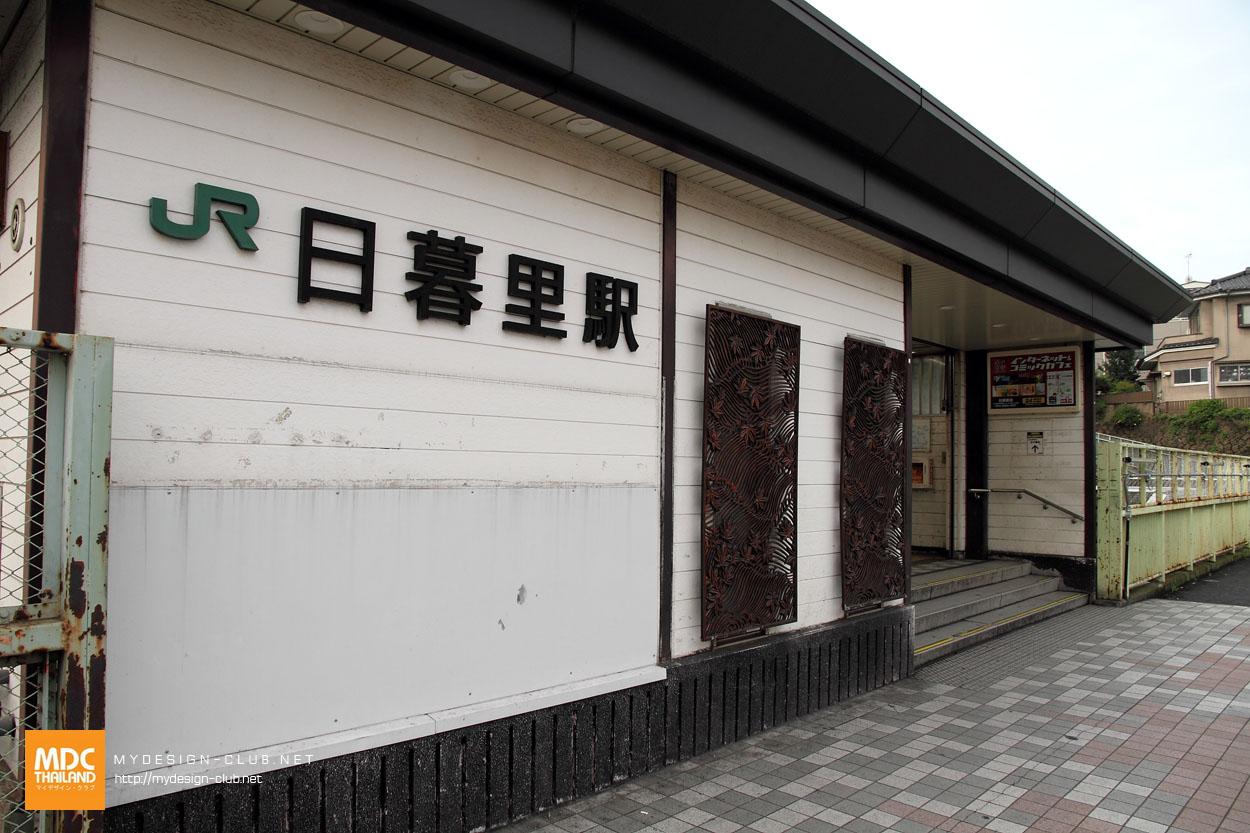 MDC-Japan2015-591