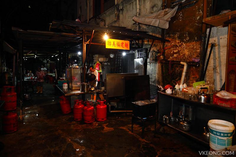 Lian Bee Hokkien Mee Stall Petaling Street